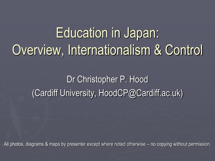 Education in Japan: