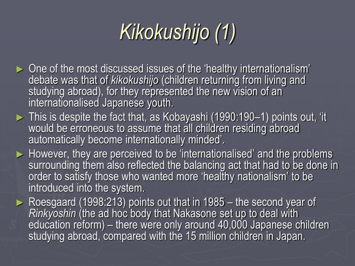 Kikokushijo (1)