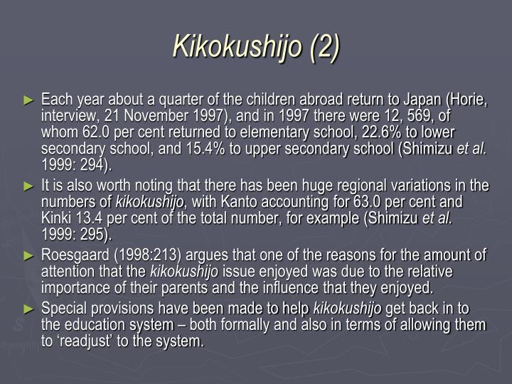 Kikokushijo (2)