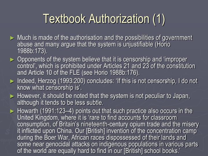 Textbook Authorization (1)