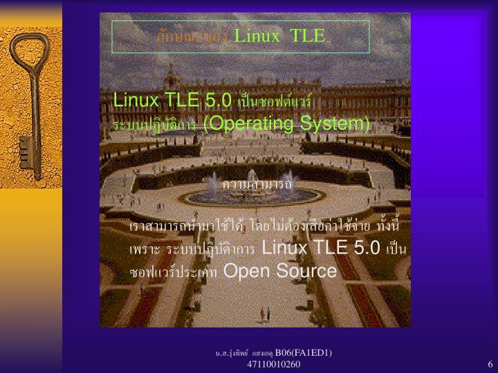 Linux TLE 5.0