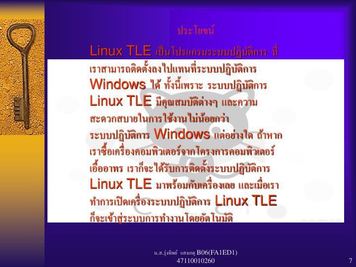 Linux TLE
