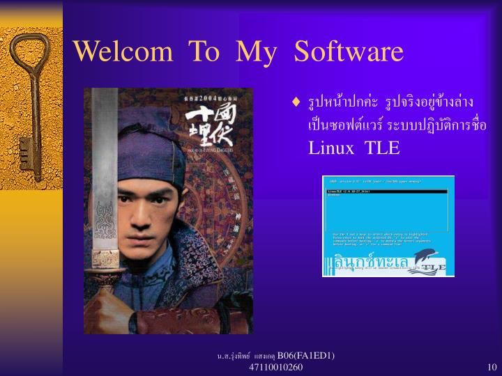 Welcom  To  My  Software
