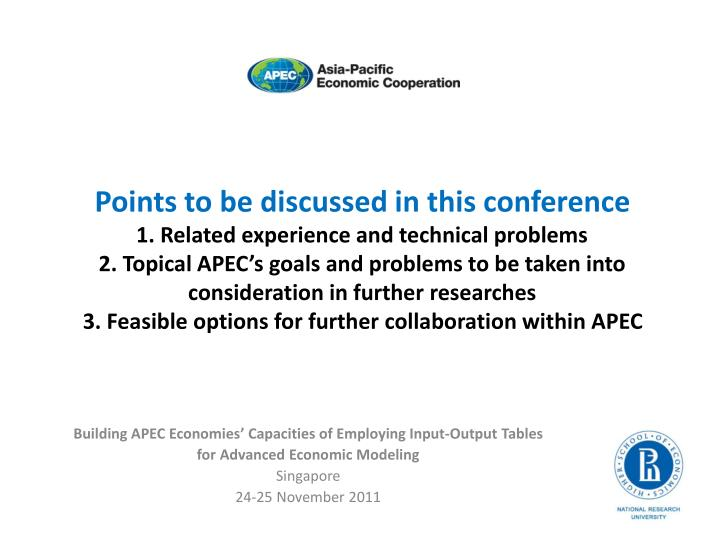 Points to be discussed in this conference