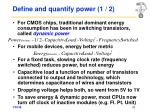 define and quantify power 1 2