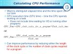 calculating cpu performance