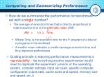 comparing and summarizing performance