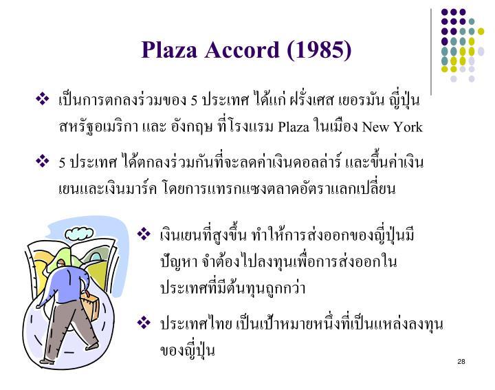 Plaza Accord (1985)