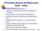 8 principios basicos de mejora para poka yokes