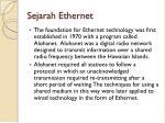 sejarah ethernet