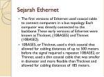 sejarah ethernet2