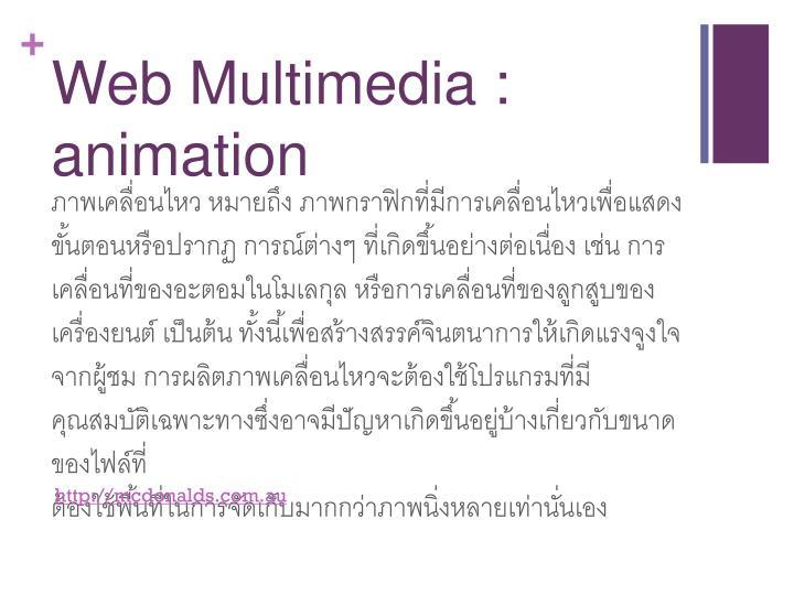Web Multimedia