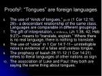 proofs 2 tongues are foreign languages