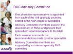 ruc advisory committee