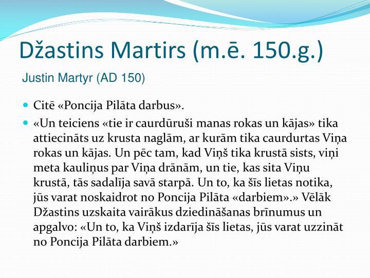 Džastins Martirs