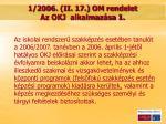 1 2006 ii 17 om rendelet az okj alkalmaz sa 1
