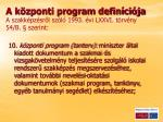 a k zponti program defin ci ja a szakk pz sr l sz l 1993 vi lxxvi t rv ny 54 b szerint