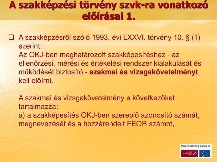 A szakképzési törvény szvk-ra vonatkozó előírásai 1.