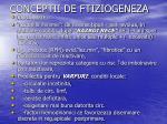 conceptii de ftiziogeneza4