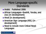 more language specific standards