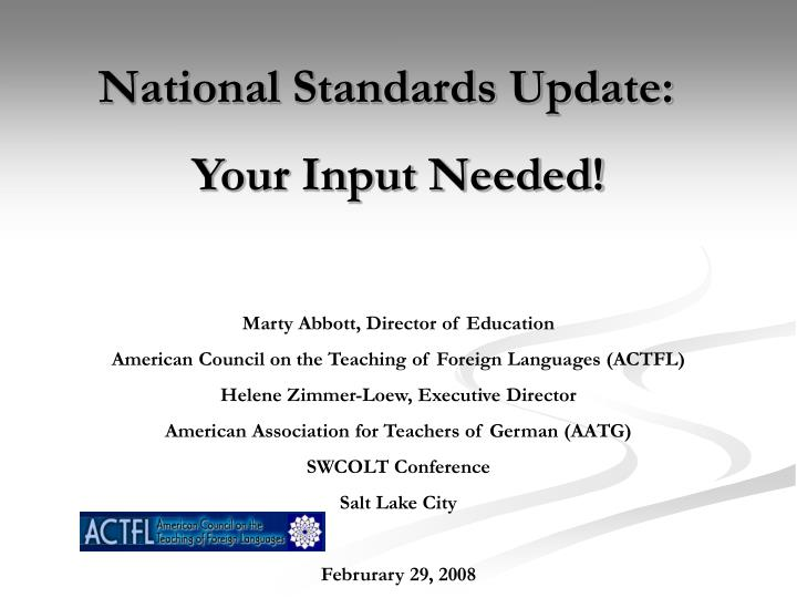 National Standards Update: