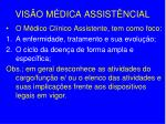 vis o m dica assist ncial