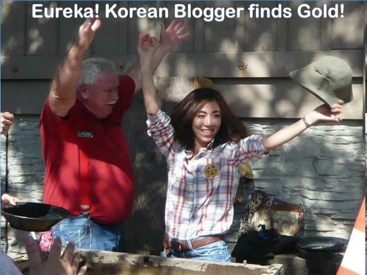 Eureka! Korean Blogger finds Gold!