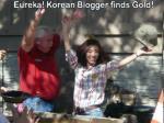 eureka korean blogger finds gold