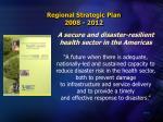 regional strategic plan 2008 2012