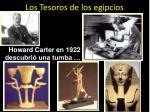 los tesoros de los egipcios1