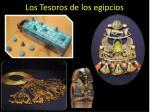 los tesoros de los egipcios3