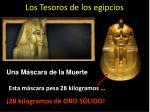 los tesoros de los egipcios4