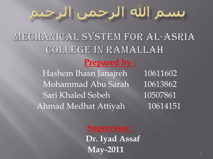 mechanical system for al asria college in ramallah