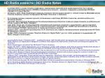 hd radio hd radio news