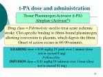 t pa dose and administration