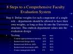 8 steps to a comprehensive faculty evaluation system6