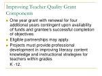 improving teacher quality grant components