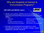 why are hospitals of interest to immunization programs