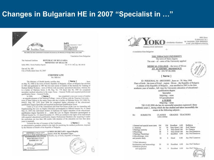 "Changes in Bulgarian HE in 2007 ""Specialist in …"""