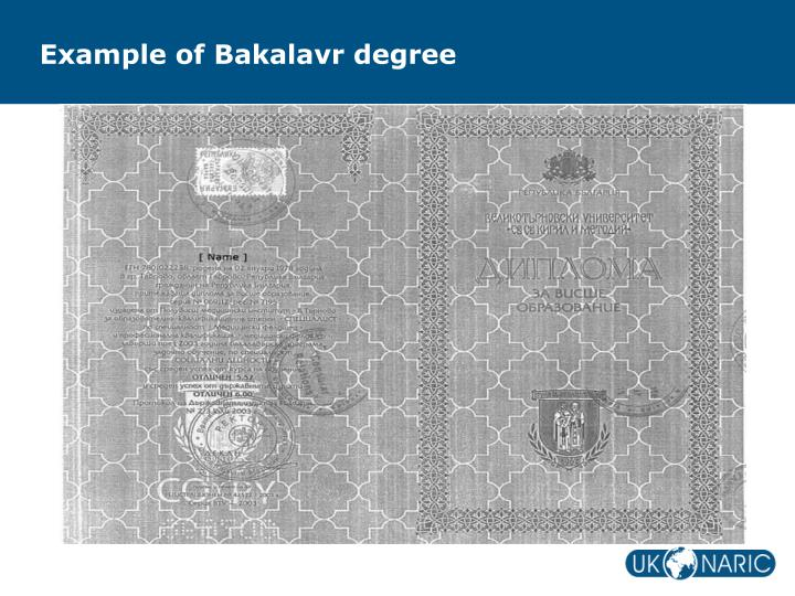 Example of Bakalavr degree