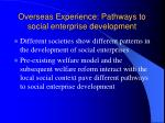 overseas experience pathways to social enterprise development