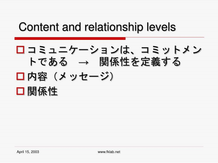 Content and relationship levels