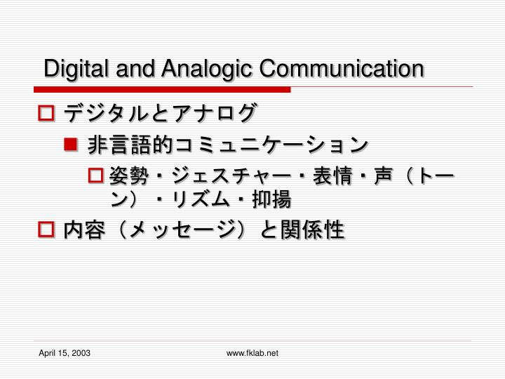 Digital and Analogic Communication