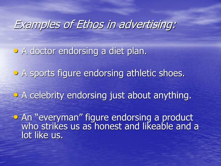 Examples of Ethos in advertising: