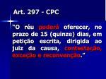 art 297 cpc