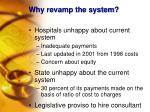 why revamp the system
