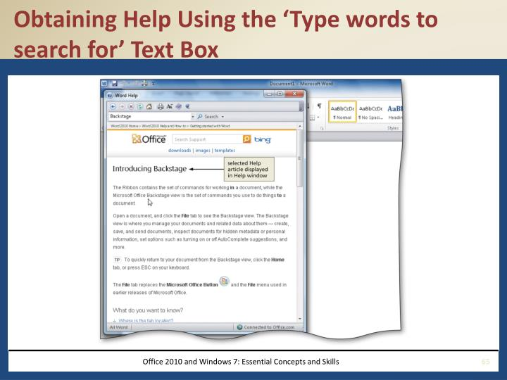 Obtaining Help Using the 'Type words to search for' Text Box