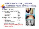 al as th rapeutique gravissime thrombose induite par h parine 1