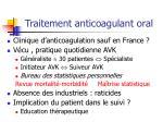 traitement anticoagulant oral