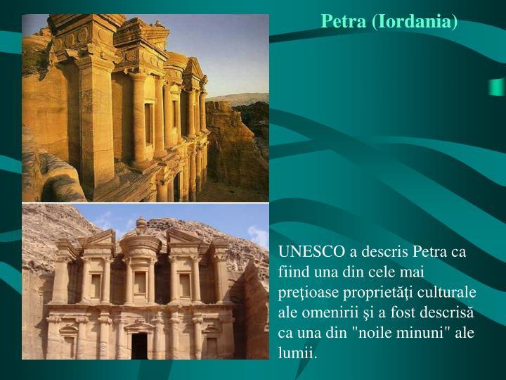 Petra (